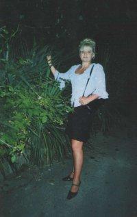 Светлана Иртуганова(Китаева), 30 марта 1985, Киров, id12975022