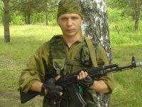 Евгений Табаков, 16 августа 1987, Новосибирск, id18335305