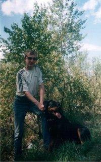 Сергей Груздев, 22 мая 1990, Новокузнецк, id22236690