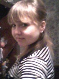 Светлана Тыщук, 4 января 1989, Донецк, id36108306