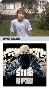 Юра Eminem, 12 сентября 1995, Киев, id40744674