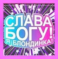 Леди Лена, 20 июля , Таганрог, id46753788