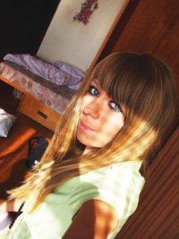 Анна Дмитриева, 17 февраля 1984, Днепропетровск, id46915642